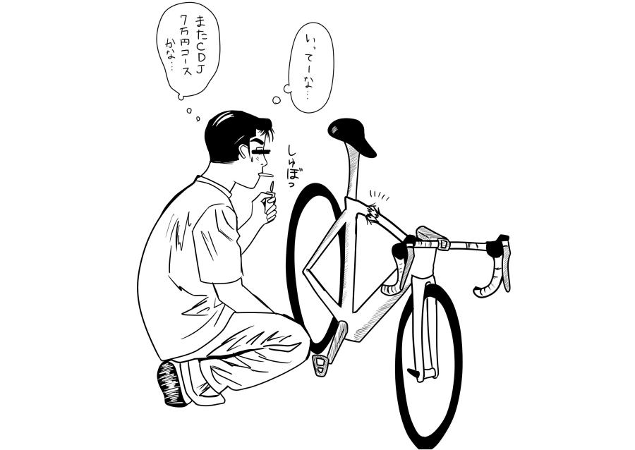 CDJ7万円コースの板金王